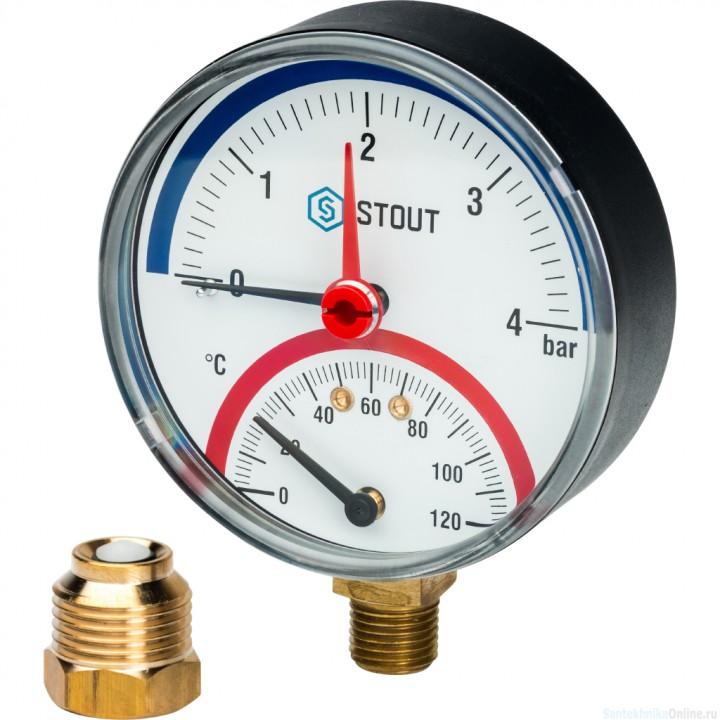 """Термоманометр радиальный в комплекте с автоматическим запорным клапаном. Корпус Dn 80 мм 1/2"""", 0...120°C, 0-4 бар."""