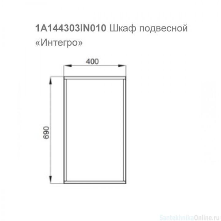 Шкаф Акватон - ИНТЕГРО 40 1A144303IN01L левый