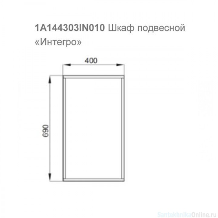 Шкаф Акватон - ИНТЕГРО 40 1A144303IN01R правый