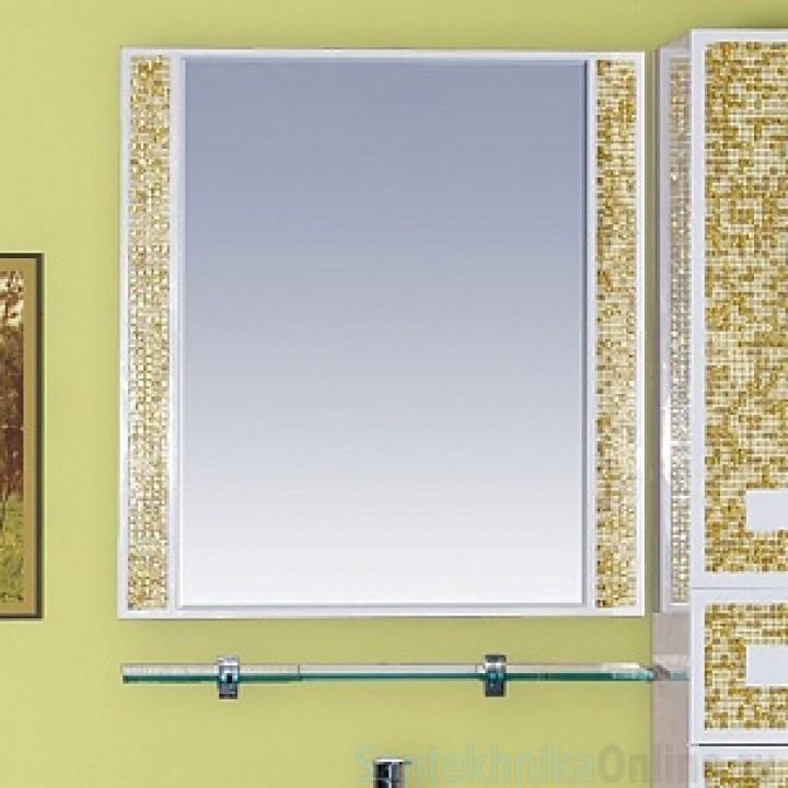 Зеркала Misty Морена 75 золотое П-Мор03075-338