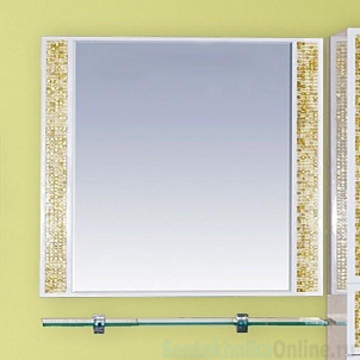 Зеркала Misty Морена 90 золотое П-Мор03090-338