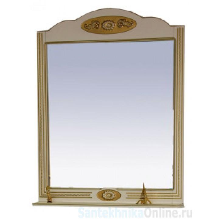 Зеркала Misty Roma 75 бежевое Л-Ром02075-033Св