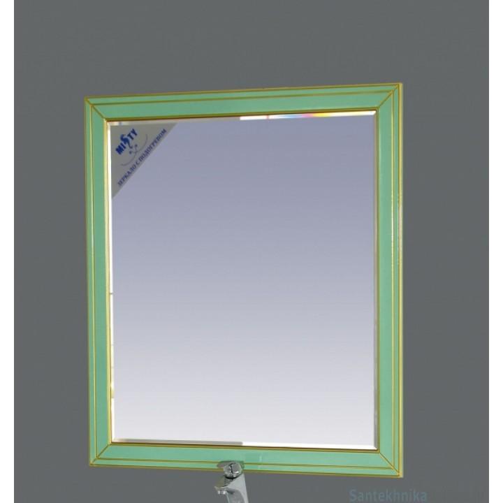 Зеркала Misty Vena 75 салатовое Л-Вен02075-073