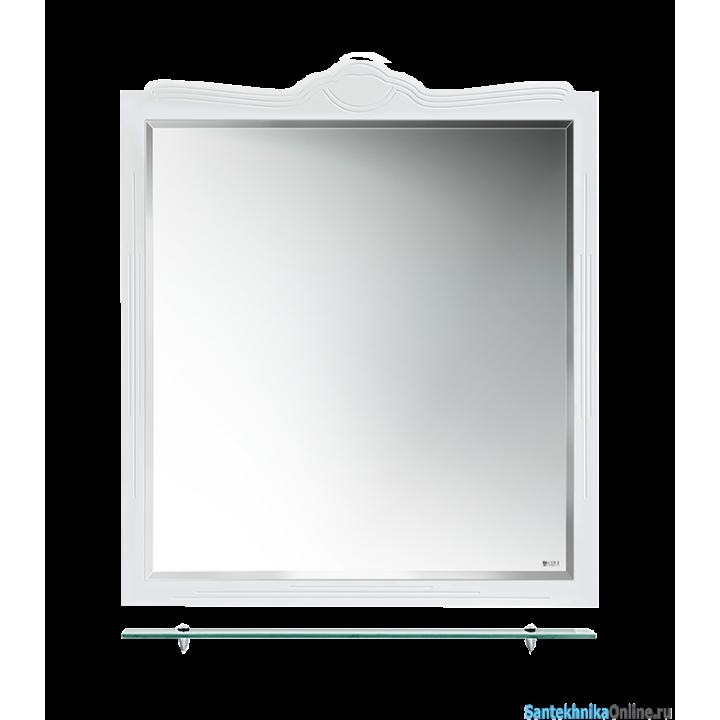 Зеркала Misty Грация 70 П-Гра02070-011