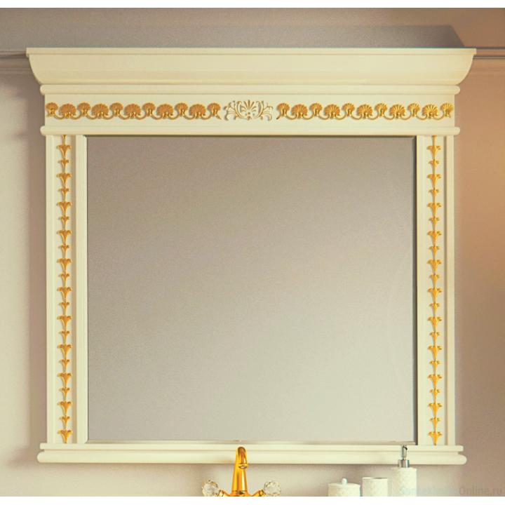 Зеркала Misty Мануэлла GOLD 105 бежевое глянец Л-Ман02105-3818Св