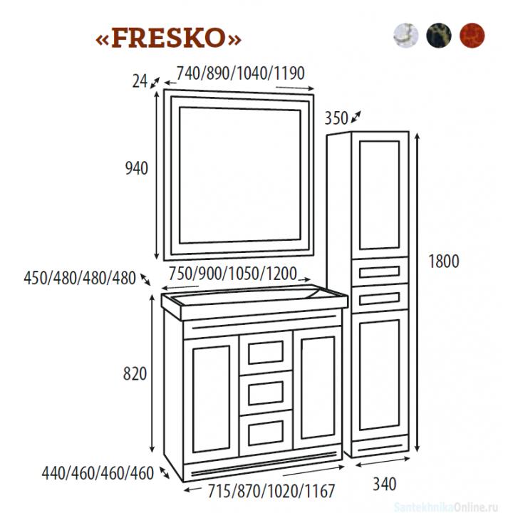 Зеркала Misty Fresko 75 краколет красный патина Л-Фре03075-0417