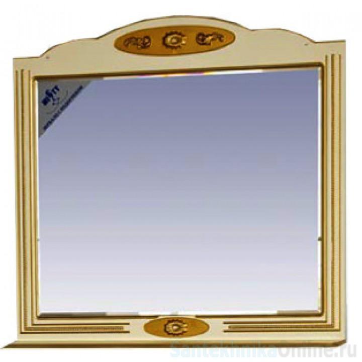 Зеркала Misty Roma 120 бежевое Л-Ром02120-033Св